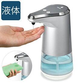 エルパ おしゃれな ハンドソープ オートディスペンサー 自動 液体洗剤タイプ ESD-06ES / 手をかざすと自動で洗剤液が出てくる。風邪,インフルエンザ,コロナなどの予防に手洗いがおすすめ。安心の坊沫防水レベルIPx4!ぬれた手でも安心操作 / ELPA 朝日電器