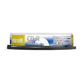 maxell データ用 CD-R 700MB 48倍速 10枚スピンドルケース CDR700S.PNW.10SP●アウトレット品