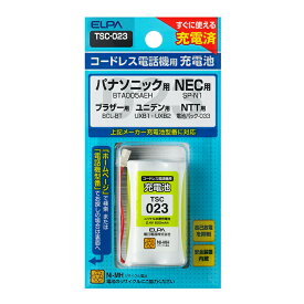 ELPA コードレス電話・子機バッテリー (充電池) パナソニック・NEC・ブラザー・ユニデン・NTT用 TSC-023