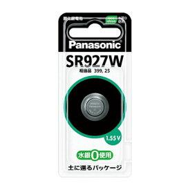 パナソニック 酸化銀電池 SR927W SR927W