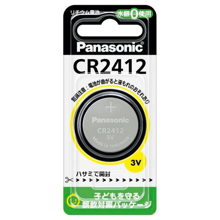 【メール便送料無料】コイン形リチウム電池 ボタン電池 CR-2412P CR2412P /パナソニックPanasonic