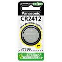 パナソニック コイン形リチウム電池 ボタン電池 CR-2412P CR2412P