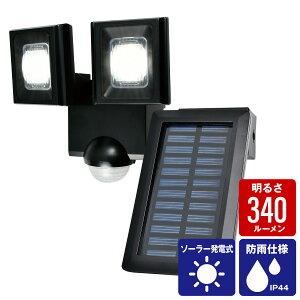 エルパ LEDセンサーライト ESL-N112SL ソーラー式 屋外用 防犯ライト 防沫 /ELPA 朝日電器