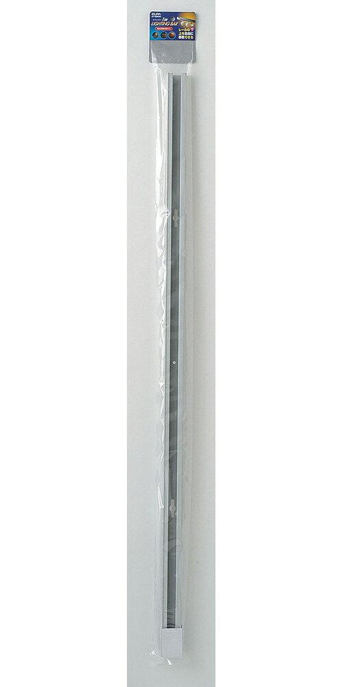 延長用 ライティングバー (1m) LR-100H (IV) /コンセントに接続する配線ダクトレール/ELPA
