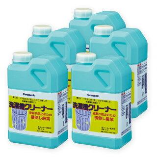 【5個セット】パナソニック洗濯槽クリーナー縦型洗濯機用1500mlN-W1Panasonic純正塩素系洗浄液