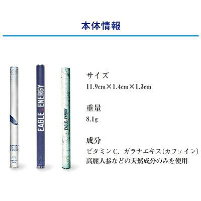 【トライアル3フレーバーセット】EAGLEENERGYイーグルエナジーフレーバー3種類お試しセット吸引型エナジードリンクカフェインミストサプリE・ENERGY-EDF_LMF_BMF