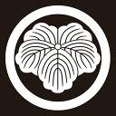 貼り紋 丸に蔦(シールタイプ6枚1組) =着物 羽織 家紋 紋付=