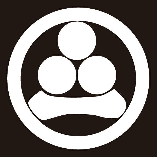 貼り紋 丸に渡辺星(シールタイプ6枚1組) =着物、羽織、家紋、紋付=