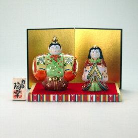 敬老の日 九谷焼 米寿 プレゼント 金婚式 4.5号立雛人形 紅黄盛【陶器 還暦祝い 退職祝 結婚祝い 贈り物 ペア 夫婦 誕生日 退職祝い プレゼント 男性 古希 喜寿 祝い 】