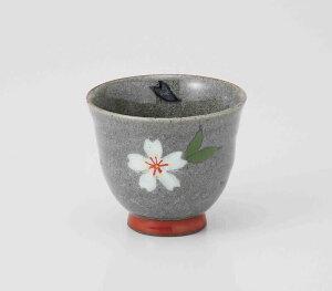 黒桜 仙茶 【3個セット】 波佐見焼 和食器 陶器 はさみやき マグカップ 急須 コーヒーカップ 湯呑