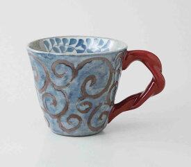 サビ唐草 マグ(赤) 波佐見焼 和食器 陶器 はさみやき マグカップ 急須 コーヒーカップ 湯呑