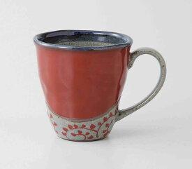 間取唐草 マグ(大・赤) 波佐見焼 和食器 陶器 はさみやき マグカップ 急須 コーヒーカップ 湯呑