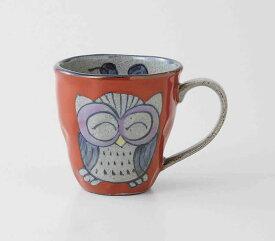 手描ふくろう ミニマグ(赤)波佐見焼 和食器 陶器 はさみやき マグカップ 急須 コーヒーカップ 湯呑