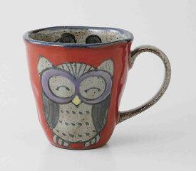 手描ふくろう マグ(中・赤)波佐見焼 和食器 陶器 はさみやき マグカップ 急須 コーヒーカップ 湯呑