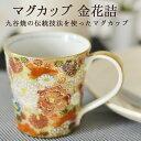 マグカップ プレゼント デザイン オリジナル タンブラー