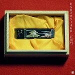 漆芸USBメモリ4GB-文房具海外法人ギフト漆塗りUSBメモリ