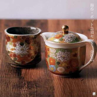 茶杯壶茶壶套装钻石笔芯 (茶杯茶壶套装老年人,陶器茶壶壶介绍日本茶日本仪器婚姻出生方位祝我的礼物金婚庆典返回提出了 2016年两个父亲母亲男人女人)