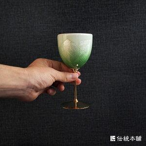【九谷焼】ワインカップ銀彩ペア