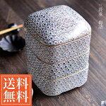 【九谷焼】三段重箱/蓋物梅詰