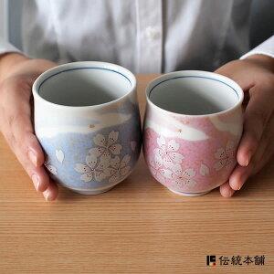 【九谷焼】夫婦湯呑花の舞ペア