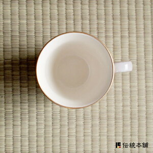 【九谷焼】ペアマグカップ・花詰-結婚祝い記念日金婚式父母両親誕生日プレゼント退職祝い還暦祝い古希祝い喜寿祝い米寿お祝い贈り物ギフト陶器カップブランド