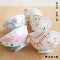 【おうちで食育】初めての陶磁器のお茶碗!完食したくなる子供用(女の子)のかわいいお茶碗のおすすめは?