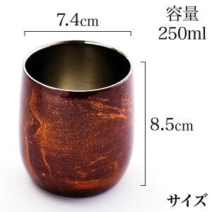 【山中漆器】2重ロックカップダルマ選べる2色赤黒1個