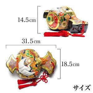 【九谷焼】小槌鶴亀盛10号