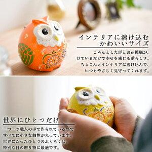 【九谷焼】ふくろう花盛選べる4色2.5号1個木箱入り