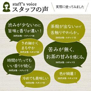【九谷焼】ポット急須極-kiwami-万作選べる3種類1個