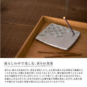【高岡銅器】香皿吉祥文選べる3種1個