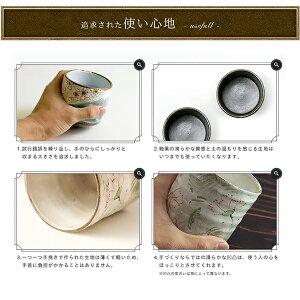 【九谷焼】色いろカップ銀彩京紫色1個