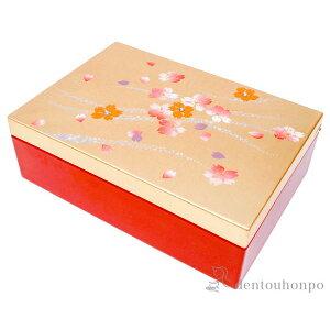 きらり アクセサリーボックス ( 箔一 敬老の日 プレゼント アクセサリー入れ 収納ボックス ケース BOX 宝物 金沢金箔 結婚 出産 内祝い 引き出物 金婚式 誕生日プレゼント 還暦祝い 古希 喜寿