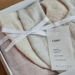 【今治タオル】Claireスタイスモーキーピンク/アーモンドパウダー/シルバーグレー3枚セット