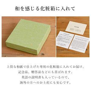 【山中漆器】パネルピクチャー黒輝桜