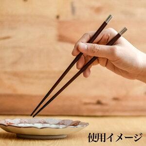 【山中漆器】北陸の箸置夫婦箸セット白銀ペア