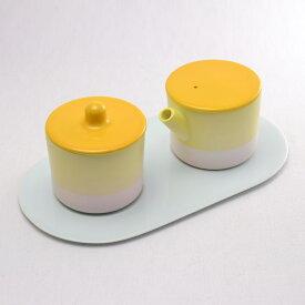 S&B Milk Can & Sugar Can & Platter Set Yellow/Light pink セット ( 1616 / arita japan あす楽 敬老の日 プレゼント ミルクポット クリーマー シュガーポット 陶器 おしゃれ 有田焼 結婚 出産 内祝い 引き出物 金婚式 誕生日プレゼント 還暦祝い 古希 喜寿 米寿 )