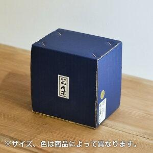 【九谷焼】夫婦湯呑青粒鉄仙ペア