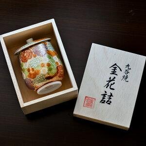 【九谷焼】蓋付湯呑専用木箱花詰
