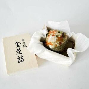 【九谷焼】マグカップ金花詰木箱入り