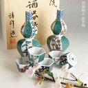 酒器セット 松竹梅 ( 酒器 とっくり おちょこ 日本酒 陶器 九谷焼 結婚 出産 内祝い 引き出物 金婚式 誕生日プレゼン…