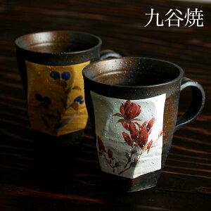 【九谷焼】マグカップ金銀草花ペア
