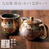 杯或壺茶具金色花筆芯茶杯謝謝你