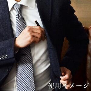 【山中漆器】ハイグレードボールペン選べる4種類1本