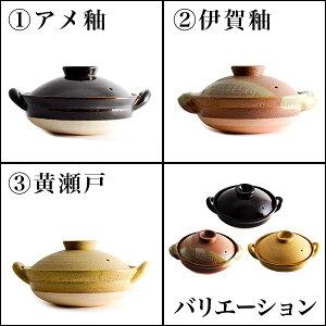 【伊賀焼】伊賀土鍋中