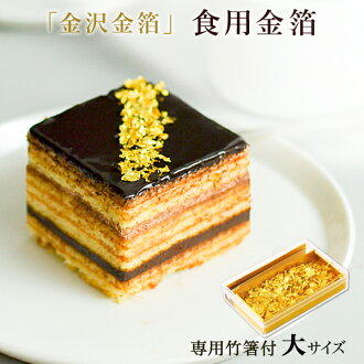 Nothing (celebration of accessories retirement at the age limit promotion gold leaf toothpick toothpick holder shop kitchen table popularity Japanese dishes marriage delivery family celebration present golden wedding anniversary present celebration gift