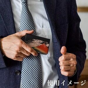 【山中漆器】カードケース選べる10種1個