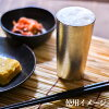 None of ability product beer cup L (ability product Father's Day gift Mother's Day Father's Day present starting salary present retirement at the age limit celebration tin beer glass tumbler beer glass beer cup Takaoka copper utensil marriage delivery fa