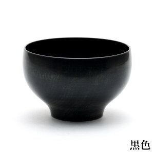 【山中漆器】夫婦汁椀マロンペア