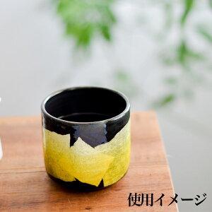 【九谷焼】色いろカップ銀彩ペア